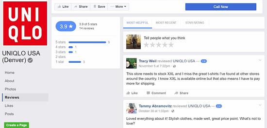 facebook reviews tab