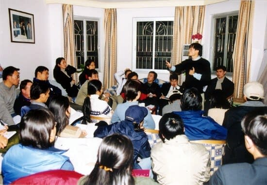 alibaba meeting in early days