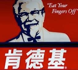 KFC-example-global-retail